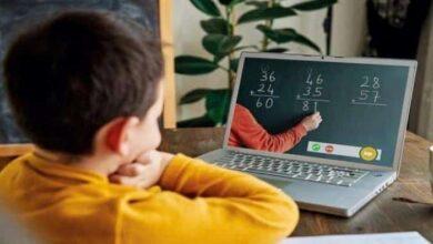 حل واجبات منصه مدرستي