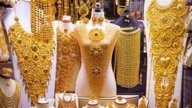 اسعار الذهب اليوم في السعودية بالمصنعية