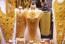 صورة أسعار الذهب اليوم في السعودية للبيع والشراء الخميس 8/10/2020