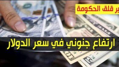 انخفاض سعر الجنيه السوداني