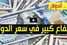 صورة تراجع الجنيه السوداني مقابل الدولار والعملات الأجنبية اليوم الأحد 18 أكتوبر 2020 من السوق الموازي