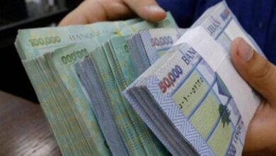 Photo of سعر صرف الدولار في لبنان اليوم السبت 3/10/2020 عند الصرافين وفي السوق السوداء