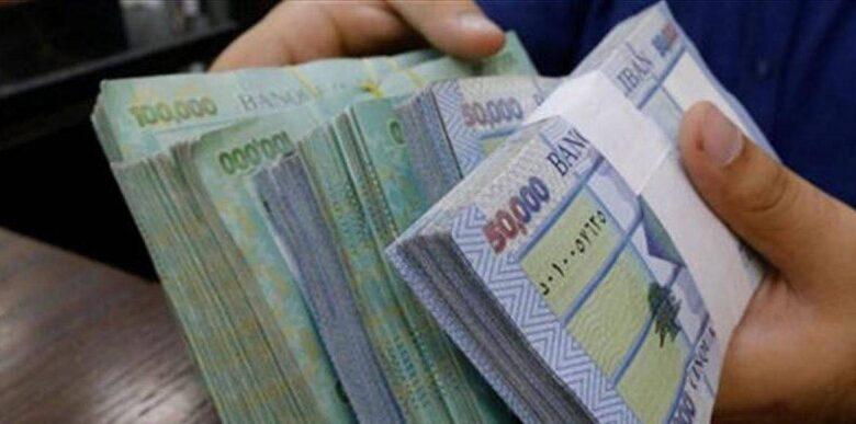 سعر صرف الدولار في لبنان
