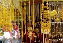سعر الذهب في العراق اليوم