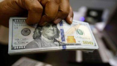 صورة سعر الدولار في لبنان في السوق السوداء اليوم الجمعة 16/10/2020 مقابل الليرة اللبنانية