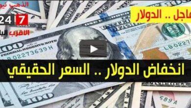 صورة سعر الدولار في السودان اليوم الاربعاء 7 اكتوبر 2020 اسعار العملات الاجنبية مقابل الجنيه السوداني من السوق السوداء