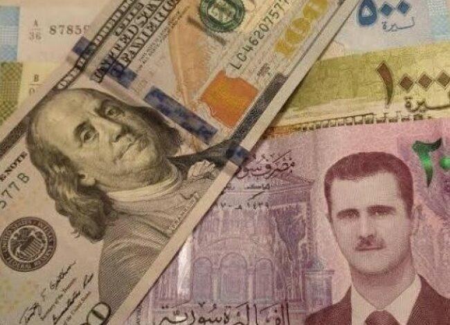سعر الدولار في سوريا اليوم الجمعة