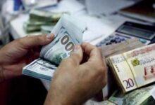 صورة أسعار العملات الأجنبية مقابل الدينار الليبي اليوم الاحد 4/10/2020 بالسوق الموازي