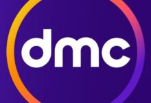 تردد قناة dmc دراما الجديد 2020