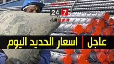 صورة ارتفاع أسعار الحديد والأسمنت وتوقف مصانع عن العمل اليوم الاثنين 5 أكتوبر 2020 في السودان