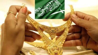 صورة أسعار الذهب في السعودية اليوم الإثنين 9-11-2020