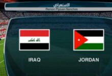 مشاهدة مباراة الأردن والعراق