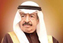 صورة وفاة رئيس الوزراء البحريني خليفة بن سلمان آل خليفة