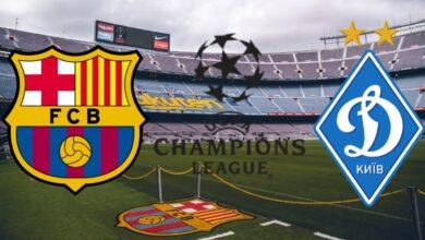 صورة بث مباشر لايف مباراة برشلونة ودينامو كييف في دوري الأبطال