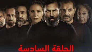 صورة Shahid VIP: مسلسل الهيبة الرد الجزء الرابع الحلقة 6 السادسة 2020 عودة جبل