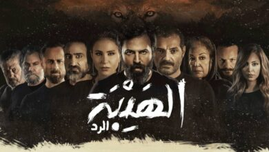 صورة حصريا: شاهد مسلسل الهيبة الرد الجزء الرابع الحلقة 7 السابعة HD على شاهد VIP