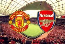 تشكيلة مانشستر يونايتد المتوقعة أمام أرسنال