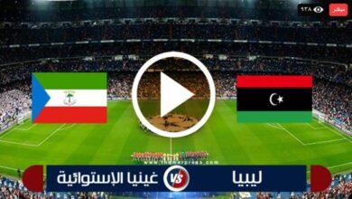 صورة موعد مباراة ليبيا وغينيا الإستوائية القادمة في تصفيات كأس أمم إفريقيا والقنوات الناقلة