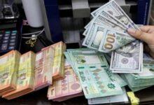 صورة سعر الدولار اليوم الاحد 15 نوفمبر 2020 وأسعار العملات الاجنبية مقابل الجنيه السوداني من السوق السوداء