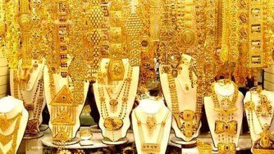 صورة أسعار الذهب في فلسطين اليوم الجمعة 13/11/2020