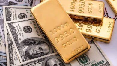صورة أسعار الذهب في السعودية اليوم الثلاثاء 10 نوفمبر 2020