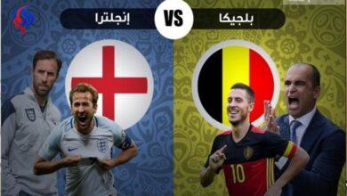 القنوات الناقلة لمباراة بلجيكا وإنجلترا