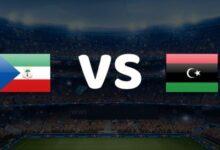 مشاهدة مباراة ليبيا وغينيا