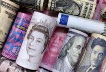 صورة أسعار العملات في السعودية بنك الراجحي اليوم الخميس 19/11/2020