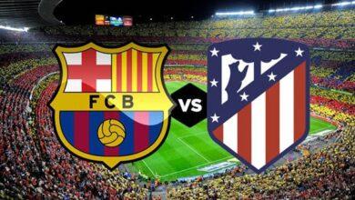 تشكيلة مباراة برشلونة وأتلتيكو مدريد