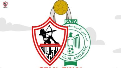 صورة موعد مباراة الزمالك والرجاء المغربي فى إياب نصف نهائي دوري أبطال إفريقيا