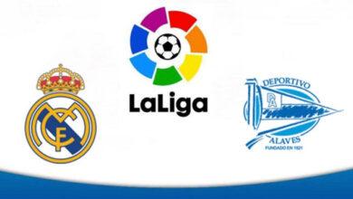 موعد مباراة ريال مدريد وألافيس