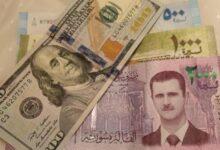 صورة سعر صرف الدولار مقابل الليرة السورية اليوم الثلاثاء 3-11-2020 في السوق السوداء