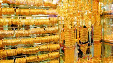 أسعار الذهب في العراق