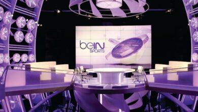 صورة تردد قناة بين سبورتس المفتوحة 2020 beIN Sports لمتابعة نهائي السد والعربي في كأس الأمير