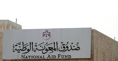 رابط تقديم طلب تكافل والدعم التكميلي 2020 لدعم عمال المياومة في الأردن