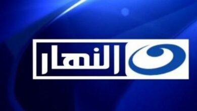 صورة تردد قناة النهار دراما elnahar 2021 الجديد على النايل سات
