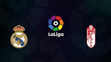 تشكيلة ريال مدريد المتوقعة في مباراة اليوم ضد غرناطة في الدوري الإسباني