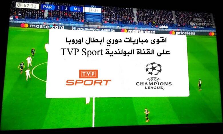 تردد قناة تي في سبورت TVP Sport HD