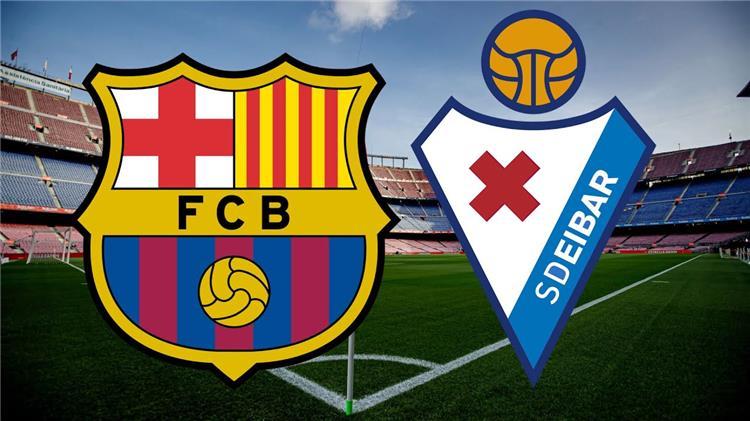 موعد مباراة برشلونة وإيبار