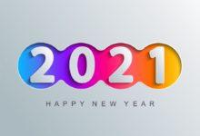 صورة كلام جميل عن بداية سنة جديدة 2021