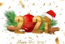 صورة أجمل عبارات تهنئة بالعام الجديد 2021 وتهنئة رسمية بقدوم السنة الجديدة