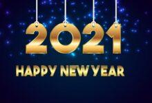 صورة باقة رسائل تهنئة بمناسبة السنة الجديدة 2021