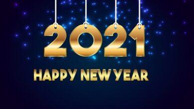 باقة رسائل تهنئة بمناسبة السنة الجديدة 2021
