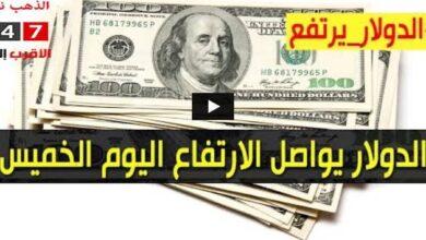 صورة سعر الدولار وأسعار العملات الاجنبية مقابل الجنيه السوداني اليوم الخميس 3-12-2020 من السوق السوداء