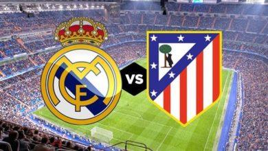 صورة مشاهدة مباراة ريال مدريد وأتلتيكو مدريد اليوم بث مباشر في الدوري الإسباني