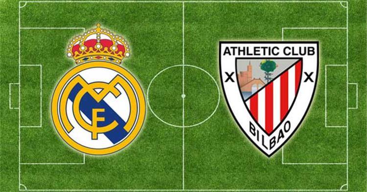 موعد مباراة ريال مدريد وأتلتيك بلباو