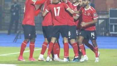 موعد نهائي كأس مصر 2020