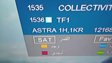 تردد قناة M6 على أسترا 2020
