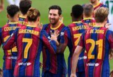 تشكيلة مباراة برشلونة المتوقعة