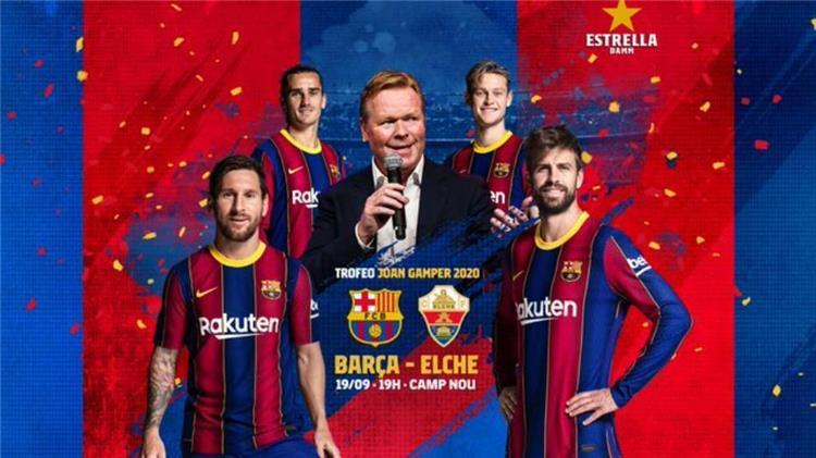 تشكيلة مباراة برشلونة وإلتشي